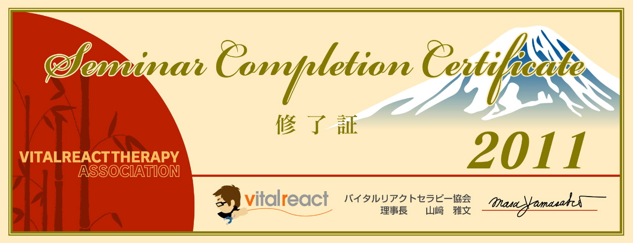 2011 osaka seminar completion certificate sticker yelopaper Images